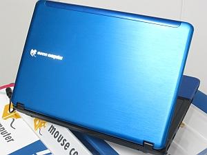 ブルーカラーのLuvBook Sシリーズ