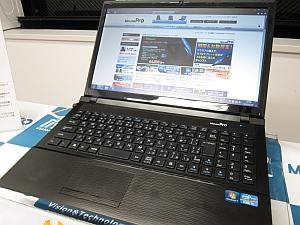 ビジネスノートPC MousePro-NBシリーズの本体