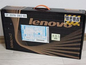 レノボ社からIdeaPad Z57到着