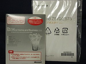 Microsoft Office Home and Business 2010が付いている